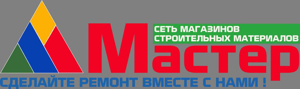 Новая Площадь Евпатория Интернет Магазин
